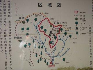 sh1丁岳周辺図1