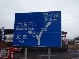 s03道路標識1