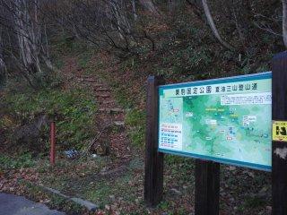 s01登山口2