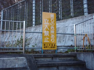 s27釜房山登山口2