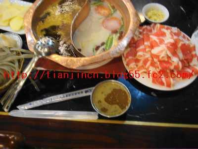 愉安重慶火鍋2