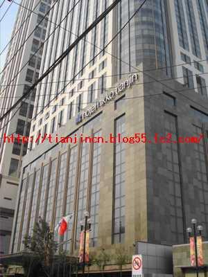 天津日航ホテル1