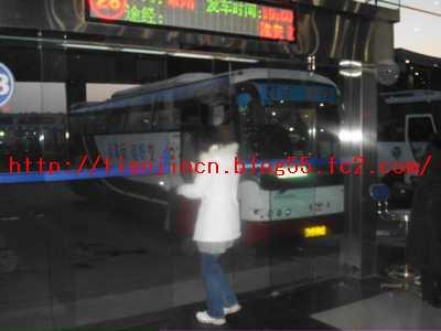長距離バスで済南から泰山へ2