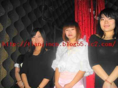 PRINCESS CLUB2