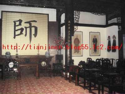 広東会館3