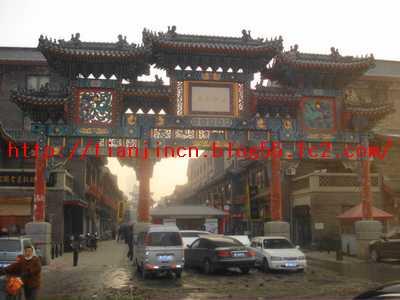 旧天津城1