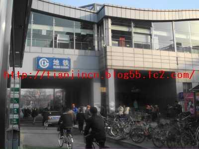 北京語言大学3