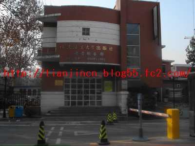 北京語言大学4