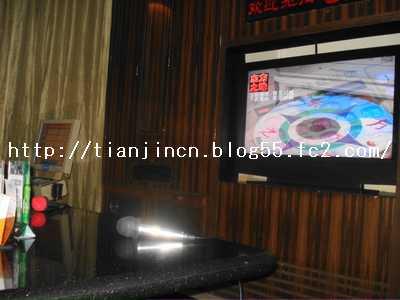 東方之珠KTV娯楽超市 南開店2