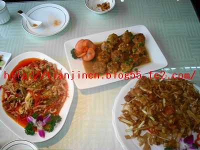 江南小厨2