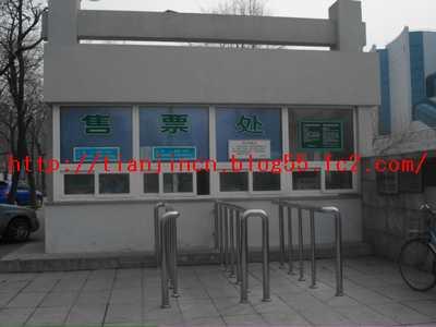 天津自然博物館2