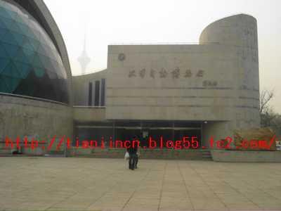 天津自然博物館1