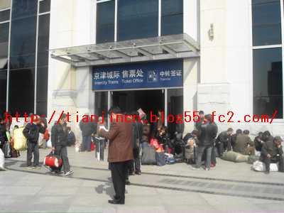 天津駅の風景3