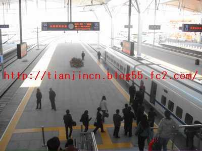 天津駅の風景4