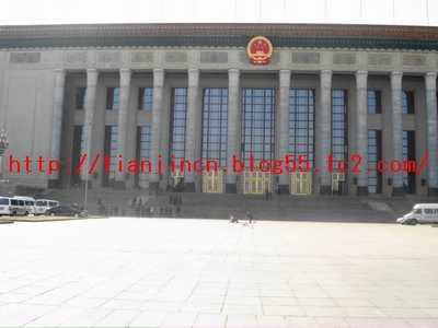 人民大会堂1