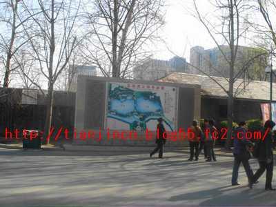 玉淵潭公園2
