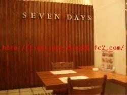 カツ丼@SEVEN DAYS1