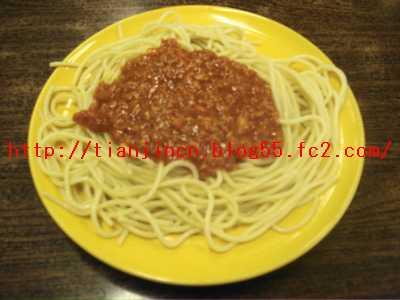 洋味食堂2