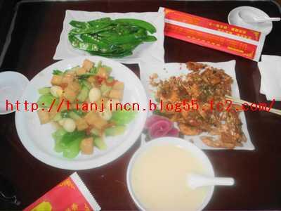 粥旺府 河西店2