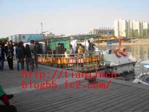 海河観光船2