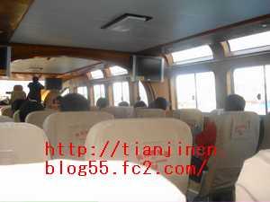 海河観光船3