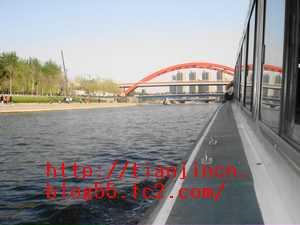海河観光船4