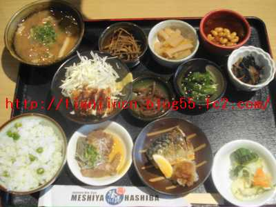 京都おばんさい定食