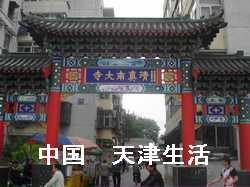 清真南大寺1