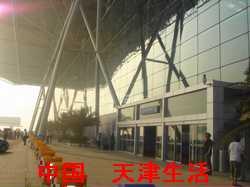 天津濱海国際空港1
