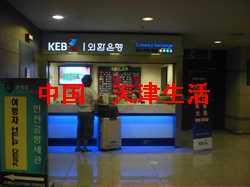 ソウル仁川国際空港2
