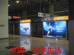 空港鉄道2