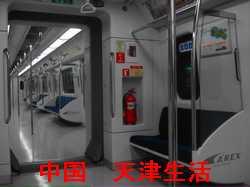 空港鉄道3