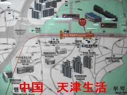 ソウル地下鉄3号線独立門駅1