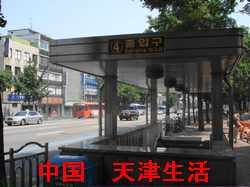 ソウル地下鉄3号線独立門駅2
