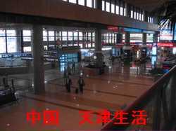 ソウル金浦国際空港2