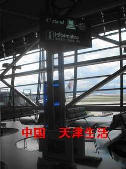 関西国際空港2