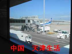 関西国際空港3