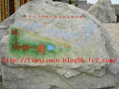 賀蘭山岩画1