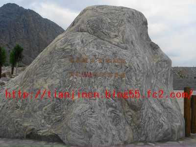 賀蘭山岩画2