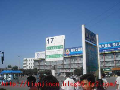包頭東駅2