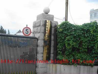 昭君墓13