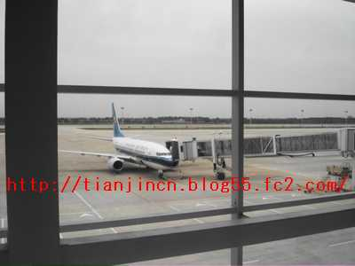 CZ 6927便 呼和浩特-天津1
