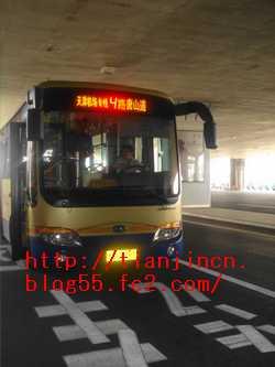 天津公交機場専線4路4
