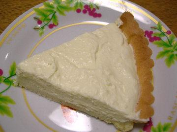 ピースレアチーズ