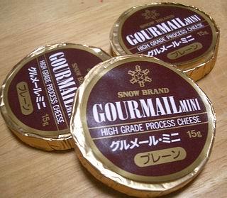 gourmail.jpg