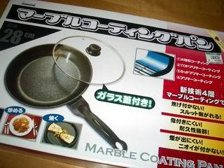 marblecoatingpan.jpg