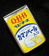 qbb.jpg