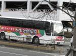 08/01/14 どんとバス
