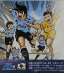 08/04/27 ソニー仙台FCチケット