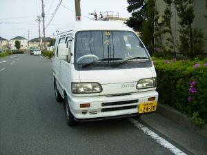 P4280569.jpg